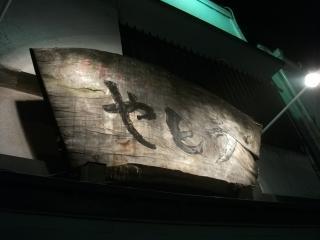 2011_0913北浜のオカンの0044