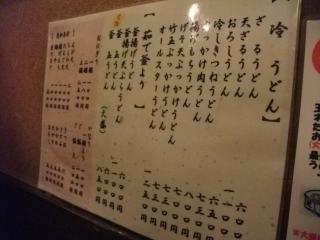 2011_0913北浜のオカンの0046