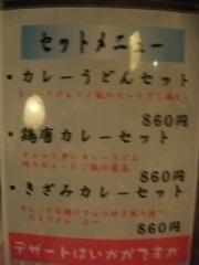 2011_0913北浜のオカンの0049