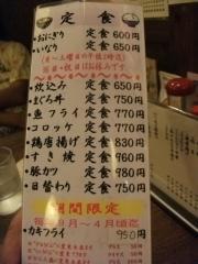 2011_0913北浜のオカンの0050