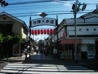 美穂の結婚式後 東京にて0094