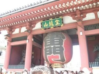 美穂の結婚式後 東京にて0119