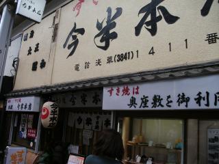 美穂の結婚式後 東京にて0128