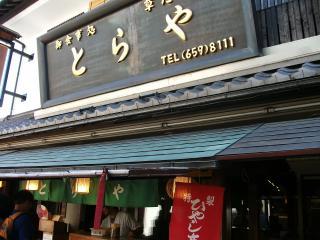 美穂の結婚式後 東京にて0097