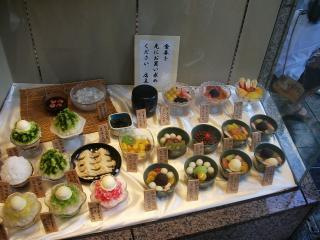 美穂の結婚式後 東京にて0134