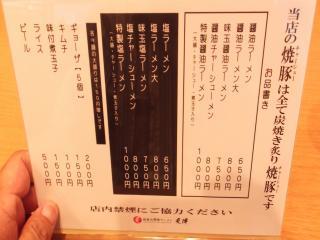 2011_0928蛹玲オ懊・繧ェ繧ォ繝ウ縺ョ0105_convert_20111001014723