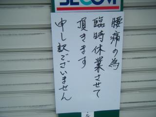 縺、縺・※繧倶クュ螻ア0002_convert_20111001130837