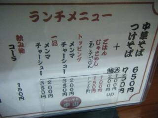 縺、縺・※繧倶クュ螻ア0005_convert_20111001131004