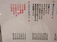 逵滓遠縲?螻ア荳ュ陬ス鮗コ謇?0004_convert_20111001131835