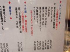 逵滓遠縲?螻ア荳ュ陬ス鮗コ謇?0005_convert_20111001131910