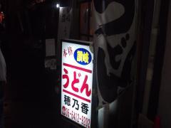 遨ゆケ・ヲ吶・螟ァ荳?縺昴・0020_convert_20111001141017