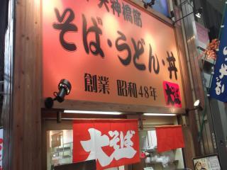 遨ゆケ・ヲ吶・螟ァ荳?縺昴・0028_convert_20111001141433