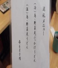 蟾。遉シ縲?驥懃ォケ・樒或譛・065_convert_20111002155351