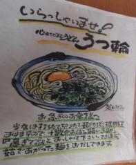 蟾。遉シ縲?驥懃ォケ・樒或譛・057_convert_20111002154904