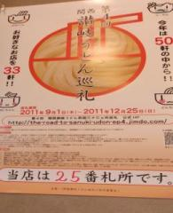 蟾。遉シ縲?驥懃ォケ・樒或譛・046_convert_20111002154105
