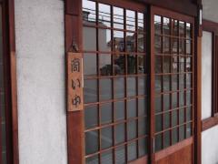 蟾。遉シ縲?驥懃ォケ・樒或譛・045_convert_20111002153934