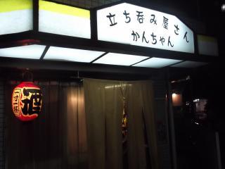 阡オ蜊√&繧謎サ・011_convert_20111008011137