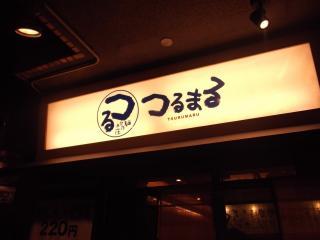 2011_1008北浜のオカンの0024