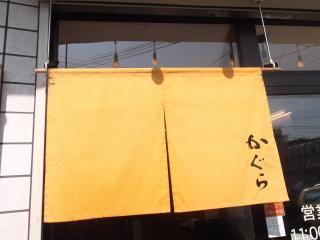2011_1008蛹玲オ懊・繧ェ繧ォ繝ウ縺ョ0074_convert_20111009130525