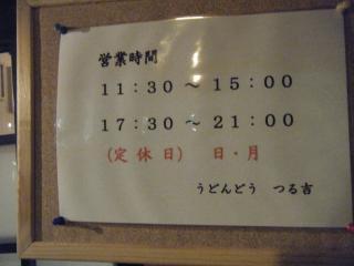 2011_1020蛹玲オ懊・繧ェ繧ォ繝ウ縺ョ0019_convert_20111022045418
