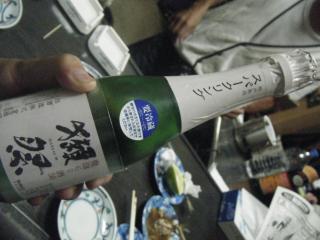 螻ア髟キ0013_convert_20111023083027