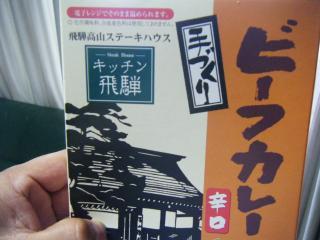 辟シ閧牙袖讌ス蝨・003_convert_20111030035423