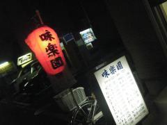 辟シ閧牙袖讌ス蝨・014_convert_20111030040201