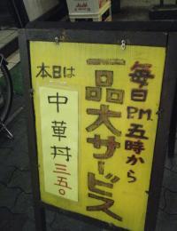 辟シ閧牙袖讌ス蝨・024_convert_20111030043237