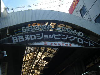 BLOG焼肉味楽園0060