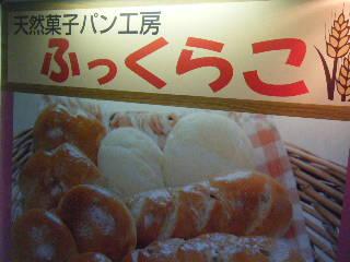 BLOG秋の京都でぶらぶら0029