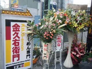 BLOG秋の京都でぶらぶら0027