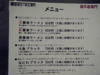 BLOG秋の京都でぶらぶら0030