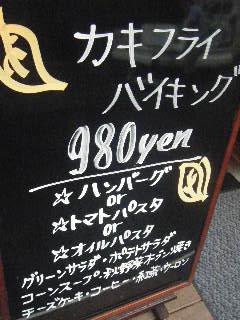 BLOG秋の京都でぶらぶら0067