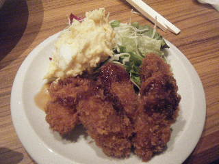BLOG秋の京都でぶらぶら0063