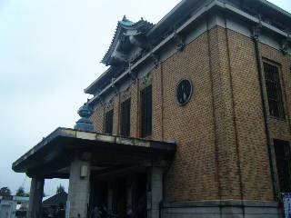 BLOG秋の京都でぶらぶら0097