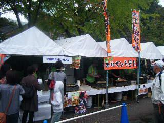 BLOG秋の京都でぶらぶら0109
