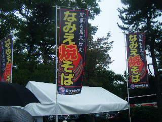 BLOG秋の京都でぶらぶら0116