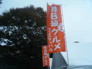 BLOG秋の京都でぶらぶら0120