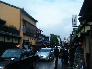 BLOG秋の京都でぶらぶら0135