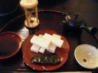 BLOG秋の京都でぶらぶら0139