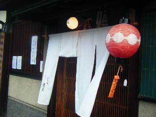 BLOG秋の京都でぶらぶら0132