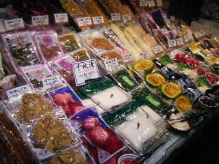 BLOG秋の京都でぶらぶら0149