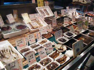 BLOG秋の京都でぶらぶら0151