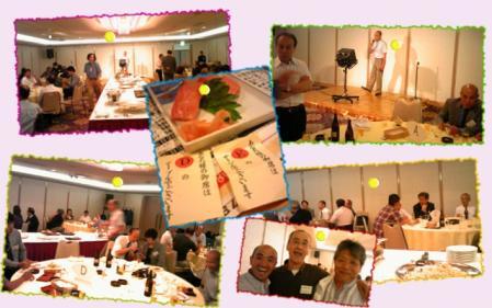 伝統工芸士 大阪地区連合会