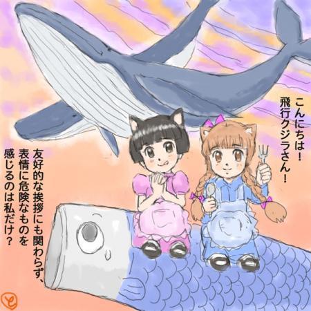 こいのぼりの国2011