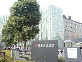 shinkoku3.jpg