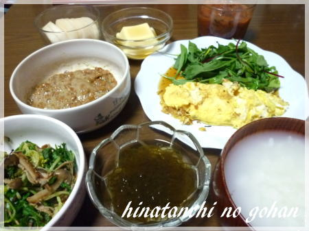 20120415lunch
