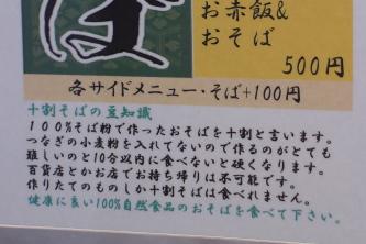 IMG_7492-000.jpg