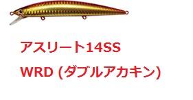 item_sf02_23.jpg
