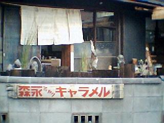 Photo20110416002.jpg